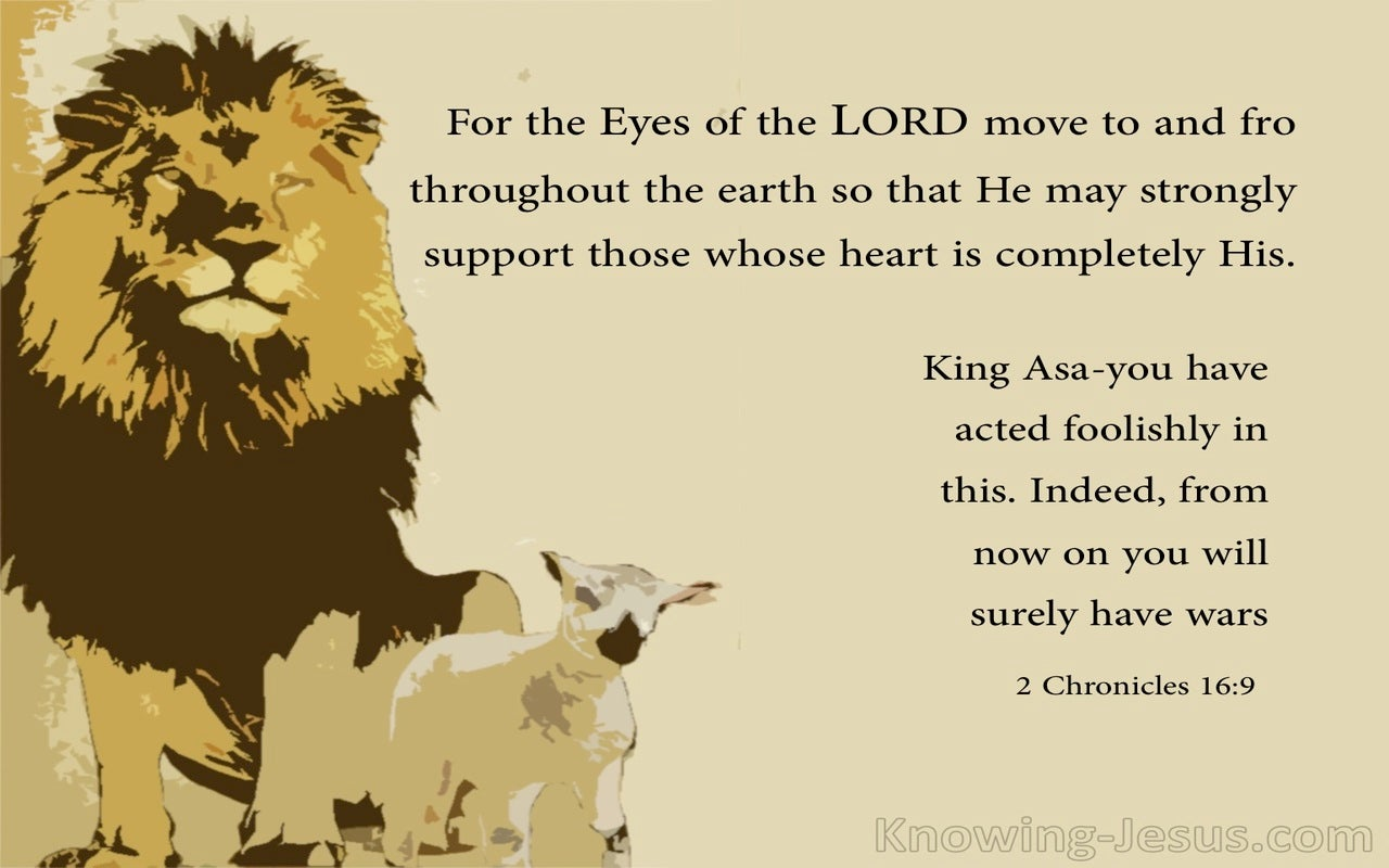 2 Chronicles 16:9 The Eyes Of The Lord (beige)