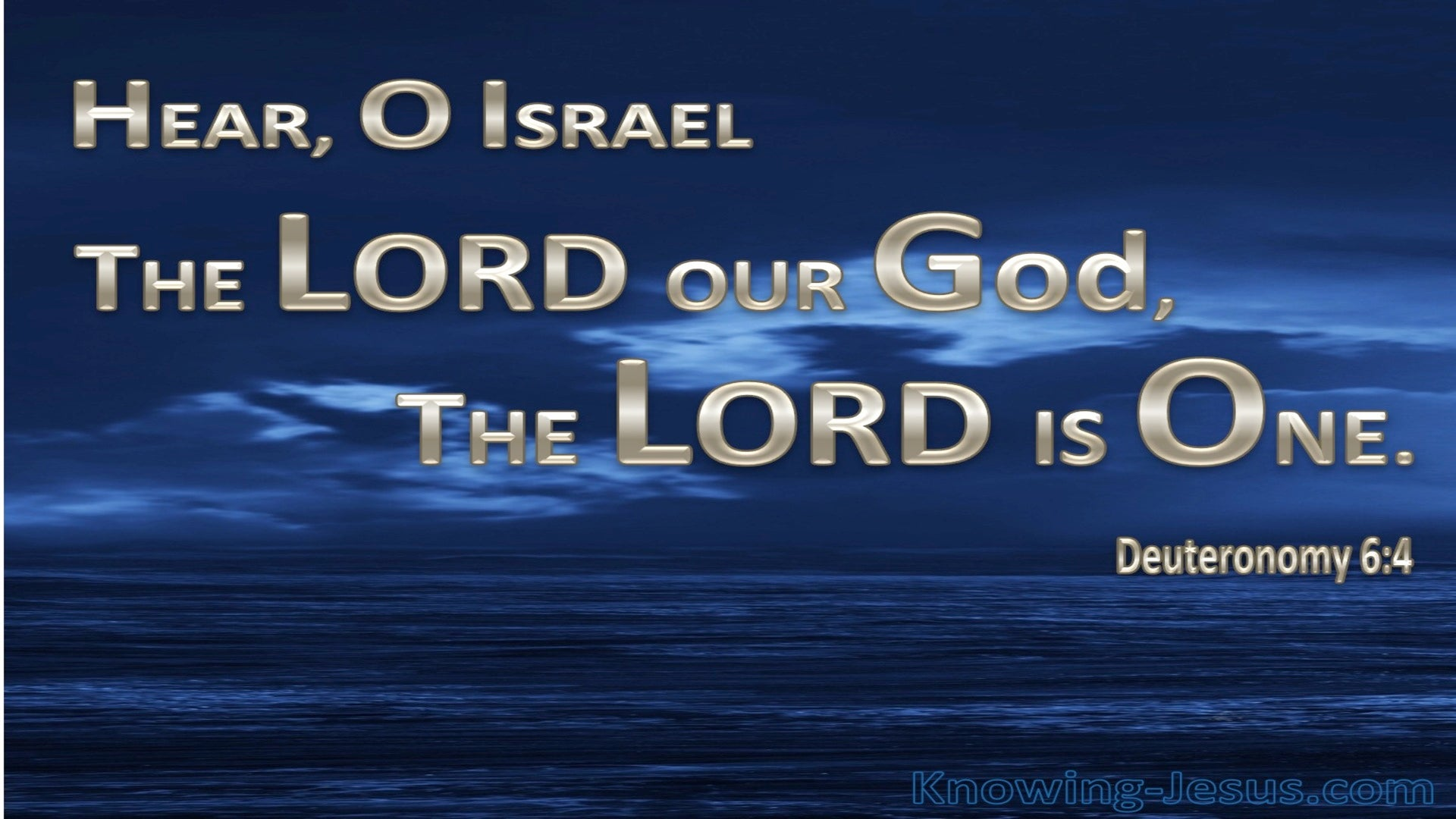 Deuteronomy 6:4 The Lord Our God Is One (silver)