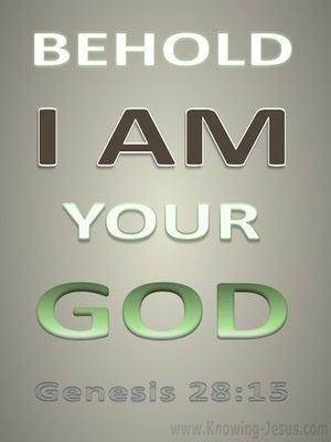 Genesis 28:15 I Am Your God (beige)