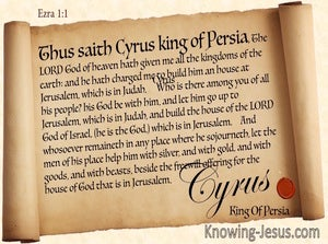 Ezra 1:1 Decree from Cyrus King of Persia (brown)