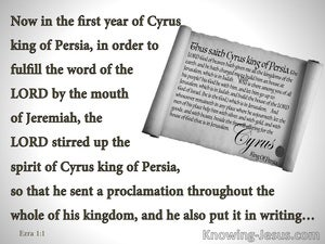 Ezra 1:1 Proclamation from Cyrus King Of Persia (gray)