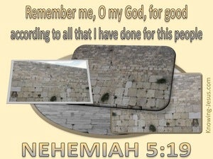 Nehemiah 5:19 Remember Me O Lord (yellow)