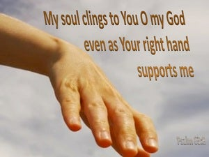 Psalm 63:8 Your Right Hand Supports Me blue
