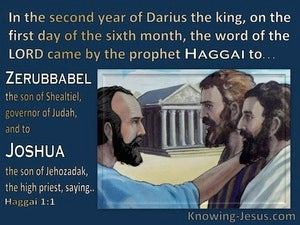 Haggai 1:1  The Word Of The Lord Came By The Prophet Haggai (blue)