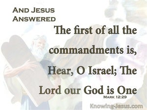 Mark 12:29 The Lord Our God Is One Lord white
