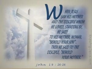 John 19:27 Woman, Behold Your Son (beige)