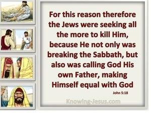 John 5:18 The Jews Were Seeking All The More To Kill Him (beige)