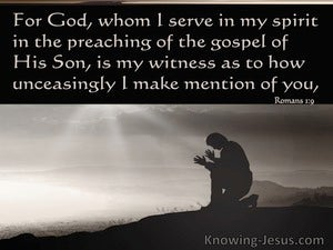 Romans 1:9 For God Whom I Serve Is Is My Witness (beige)