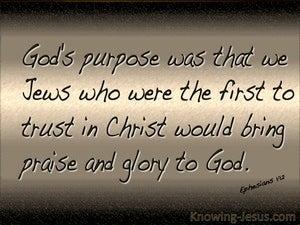 Ephesians 1:12 To Bring Glory To God (bronze)