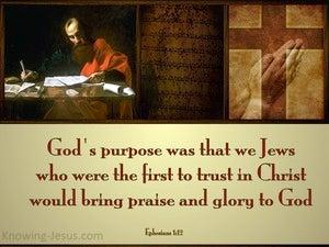 Ephesians 1:12 To Bring Glory To God (gold)