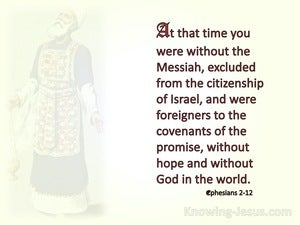 Ephesians 2:12 At That Time You Were Without Christ (maroon)