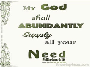 Philippians 4:19 God Will Supply All Our Needs Abundantly beige