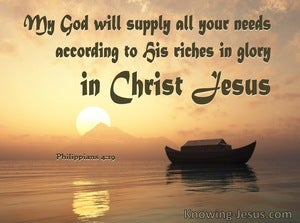 Philippians 4:19 God Will Supply All Our Needs Abundantly (brown)