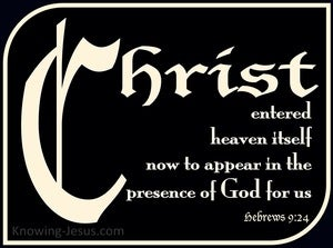 Hebrews 9:24 Christ Entered (cream)