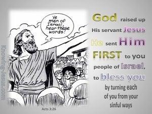 1 Peter 1:3 God Raised Up Jesus (gray)