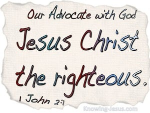 1 John 2:1 We Have An Advocate With The Father beige