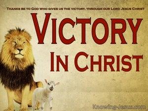 God, My Courage (devotional) (red) - 1Corinthians 15:57