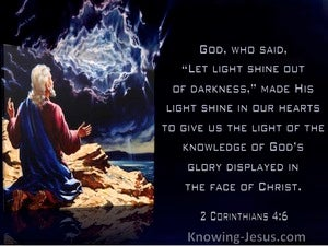 2 Corinthians 4:6 The Light Of The Knowledge Of God's Glory Displayed In The Face Of Christ (windows)12:27