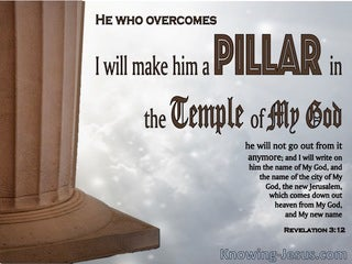 Revelation 3:12 A Pillar In The Temple Of God (gray)