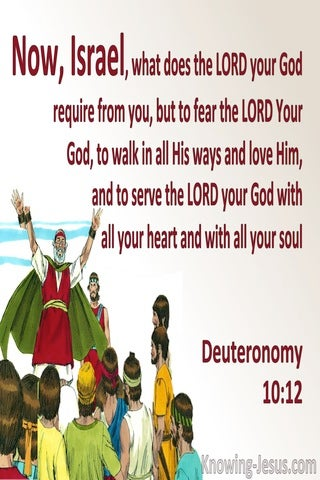 Deuteronomy 10:12 Fear God, Walk In His Ways Love and Serve Him (red)