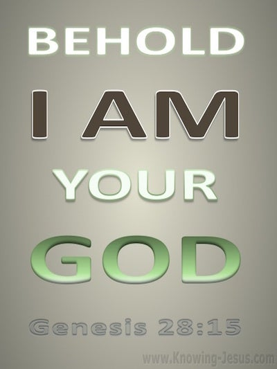 Genesis 28:15 I Am Your God (beige)