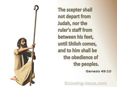 Genesis 49:10 The Scepter Shall Not Depart From Judah (beige)