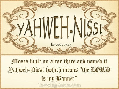 Exodus 17:15 The Lord Is My Banner (beige)