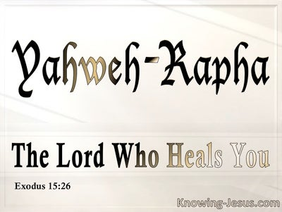 Exodus 15:26 The Lord The Heals You (cream)