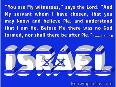 Isaiah 43:10 You Are My Witnesses (white)