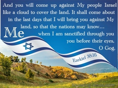 Ezekiel 38:16 You Will Come Up Against My People Israel (white)