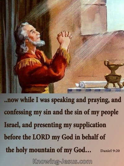 Daniel 9:20 Speaking Praying Confessing My Sin (gray)
