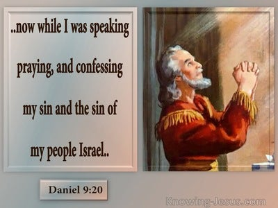 Daniel 9:20 Speaking Praying Confessing My Sin (pink)