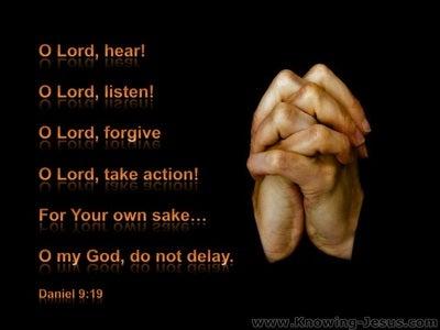 Daniel 9:19 O Lord Hear And Listen (black)