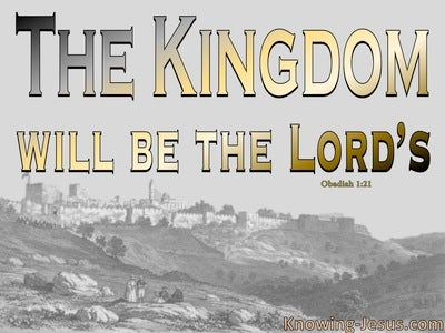 Obadiah 1:21 The Deliverers Will Ascend Mount Zion (gold)