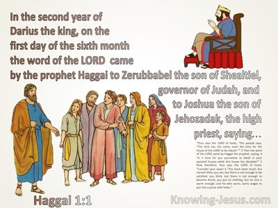 Haggai 1:1 The Word Og The Lord Came By Haggai To Zerubbabel And Joshua (beige)