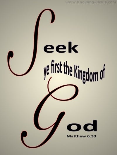 Matthew 6:33 Seek First the Kingdom (beige)