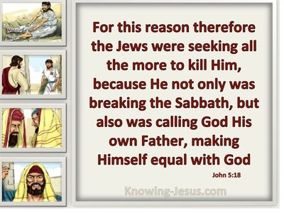 John 5:18 The Jews Were Seeking All The More To Kill Him (beige)