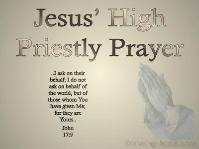 John 17:9 Jesus Prays On Behalf Of His Disciples (beige)