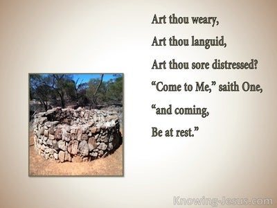 John 7:37 He Understands He Cares (devotional)01:16 (beige)