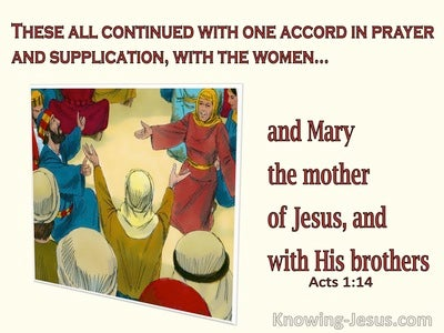Acts 1:14 They All Continued With One Accord In Prayer And Supplication (cream)