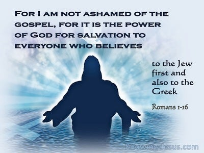 Romans 1:16 I Am Not Ashamed Of The Gospel (blue)