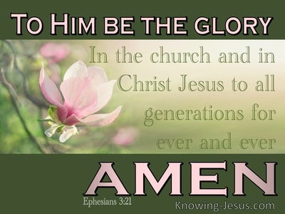 Ephesians 3:21 To Him Be The Glory (pink)