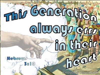 Hebrews 3:10 They Err In Their Hearts (blue)