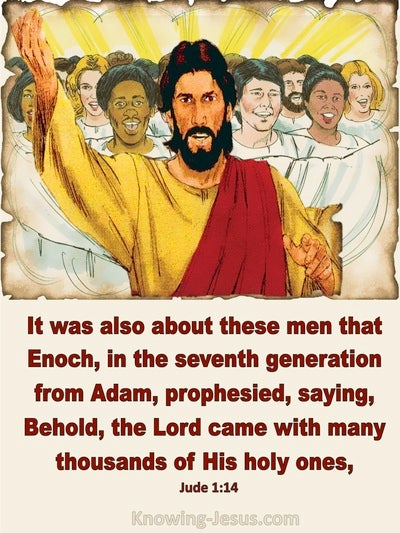 Jude 1:14 Enoch The 7th From Adam And His Holy Ones (beige)