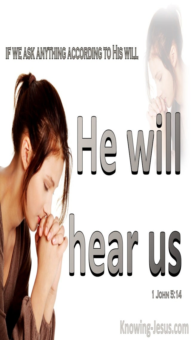 1 John 5:14 God Will Hear Us (beige)