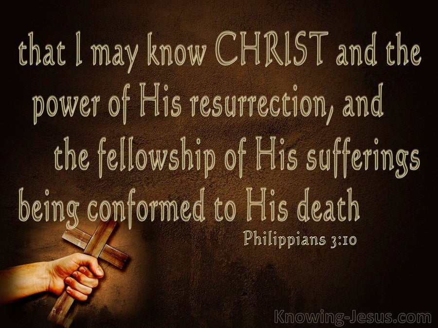 Philippians 3:10 That I May Know Christ (gold)